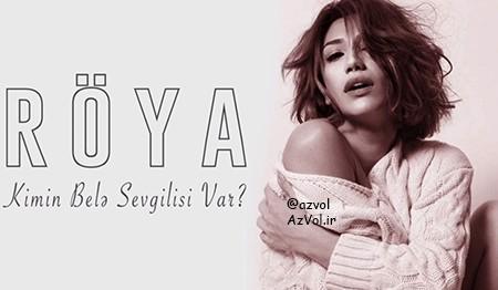 دانلود آهنگ آذربایجانی جدید Roya Ayxan به نام Kimin Bele Sevgilisi Var